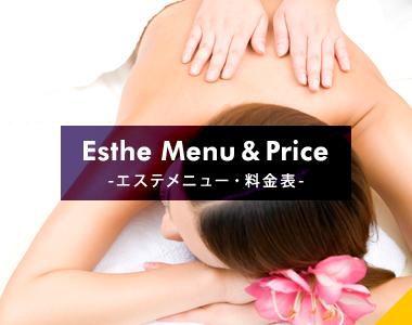 Esthe Menu & Price
